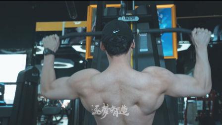 逐梦智造商业作品:融城健身中心广告短片