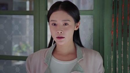 《奔腾岁月》刘立秋弃婚礼而去,心如刀割泣不成声