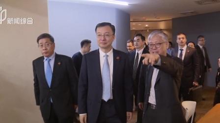 上海市政府访问团参访台北:加强交流合作  携手应对挑战 新闻报道 20181221