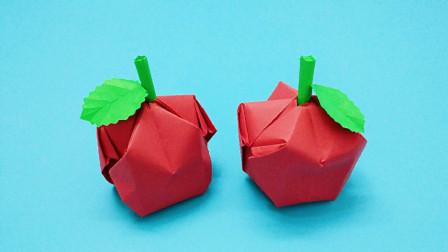 一张纸巧折苹果, 只需吹一口气就膨胀, 圣诞节平安夜送闺蜜