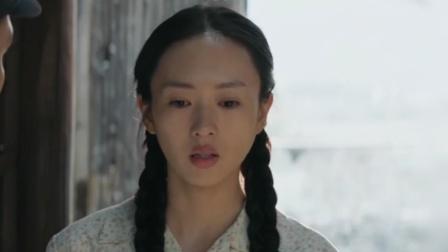 《大江大河》卫视预告181210:宋运辉难以接受姐姐让名额,宋爸爸喝农药进医院