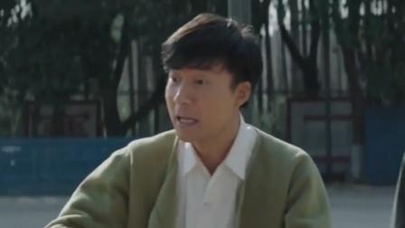 《大江大河》卫视预告181219:宋运辉严于律己,打球不幸负伤