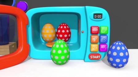 宝宝学颜色,惊喜蛋中藏有小汽车,小球中藏有小动物,亲子早教