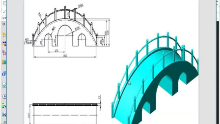 UG阵形 桥护栏阵列
