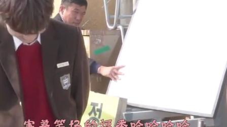 韩剧《福秀回来了》幕后花絮, 赵宝儿、俞承豪在屋顶上演浪漫壁咚