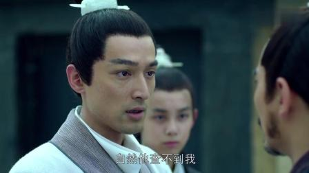 琅琊榜: 蒙大统领一眼就认出梅长苏, 不愧是林殊的挚友!