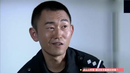 特警力量: 吴迪在队友面前露出贱贱的样子, 队友