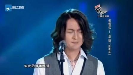 中国好声音: 汪峰组考核, 居然唱《蓝莲花》, 没想到这么好听