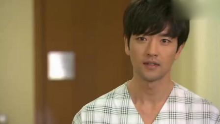 天使的诱惑: 贤宇换脸成功, 一直照顾他的在姬都没认出来, 好帅