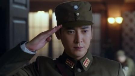 《金陵往事》上峰命令难违抗,携兄弟重回南京