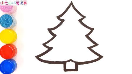 教孩子如何画礼物圣诞树, 少儿学习画画, 早教涂色亲子游戏教程