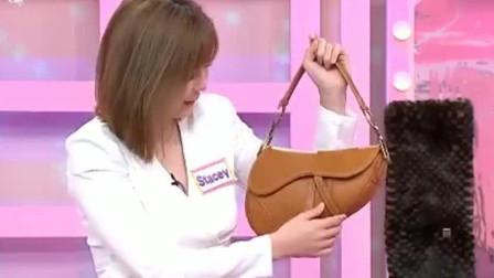 女人我最大: 女明星介绍十几年前的名牌包 刚好是今年最流行的老花图案