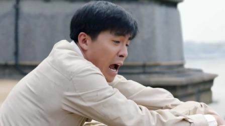 《外滩钟声》住房指标未拿到,刘哥冲动欲跳楼