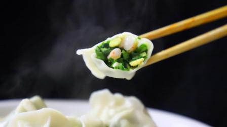 虾仁三鲜水饺怎么做? 厨师长教你制作方法和配比, 味道鲜美又多汁