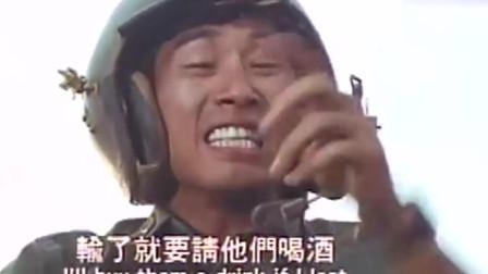 海陆空挑选特种兵 个个都是精英中的王牌!