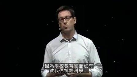 TED演讲: 你的大脑能控制别人的行为? 来看一下这个有趣的实验吧。 