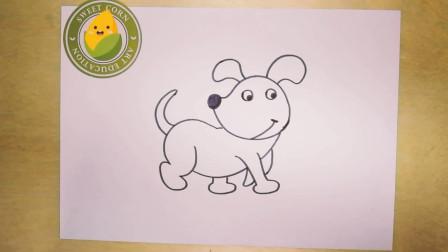 儿童简笔画小狗