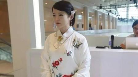 日本制造的美女机器人, 外貌十分逼真, 还能够和人沟通对话