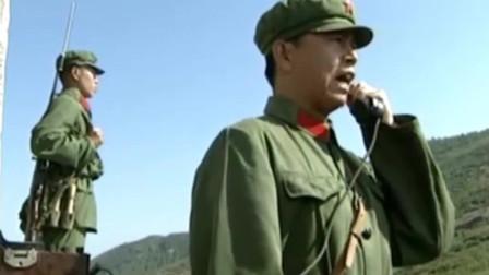 军歌嘹亮: 边防三团全体将士, 用军人的仪式送别高大山, 太感人了