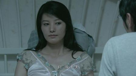 老婆让丈夫睡客厅, 说话阴阳怪气的, 丈夫担心自己的秘密被发现了!