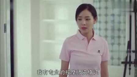《我的体育老师》王晓晨张嘉译上了年纪, 对这种