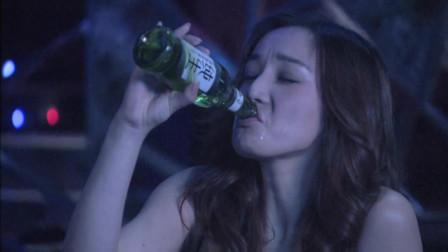 美女独自去夜店, 有人请她喝酒, 竟是女儿的前男友, 她感觉很意外