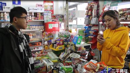 女护士改行开超市, 卖烟像开处方药, 太有才了