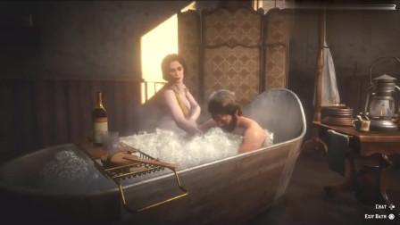 在荒野大镖客2中体验美国西部高级洗澡服务, 带入感极强