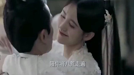 芸汐传 芸汐的确很爱秦王, 网友: 如果我是秦王只会娶芸汐一个人!