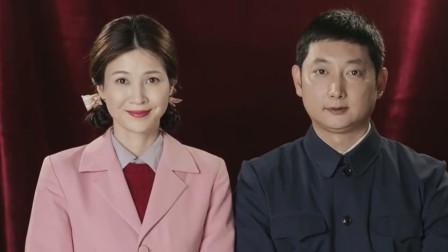 三分钟看完《那座城这家人》第七集 大鸣和杨艾结婚 智诚打架被拘留