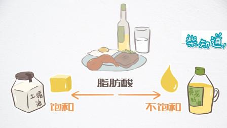 做饭怎样用油才健康?