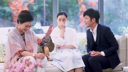 儿子和儿媳要结婚了,婆婆出钱给他们买新房,儿媳直接被吓到了!