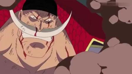 【海贼王】顶上战争 白胡子V(狂)S(揍)红狗赤犬, 再看100遍都不嫌多!