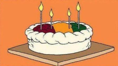生日蛋糕的由来: 为什么生日的时候需要生日蛋糕?