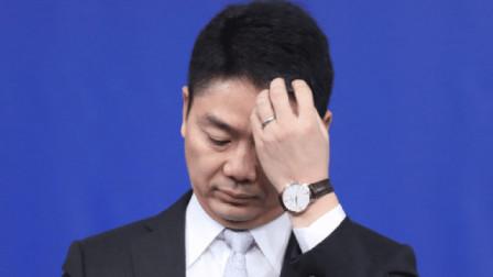 京东更名, 刘强东被踢出第一股东, 奶茶妹妹翻身做主? 网友: 乱