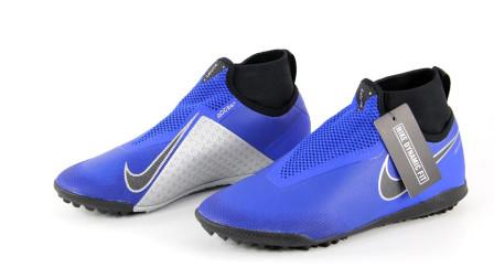 【开箱视频】Nike Phantom VSN Pro DF TF