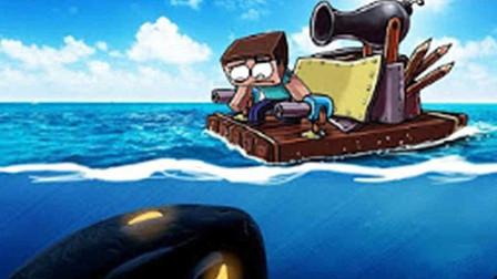 大海解说 我的世界Minecraft 深海潜航战八爪大鱿鱼