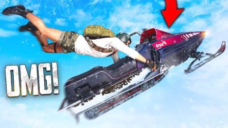 【波哥解说】PUBG绝地求生 搞笑击杀集锦 会飞的雪橇车BUG