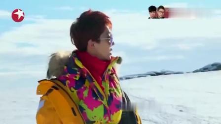 《花样姐姐第二季》活宝曾舜晞, 太搞笑了, 到了南极就放飞了!
