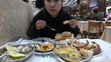在欧洲国家吃海鲜大餐, 只花了300块钱, 螃蟹大虾生蚝都有了!