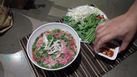 越南 三分牛肉河粉