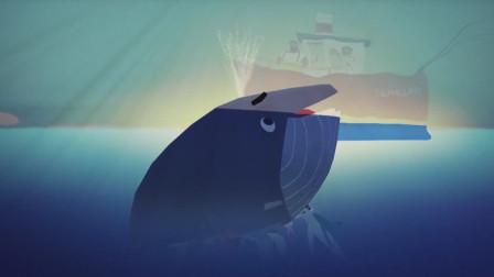 公益幽默动画, 小女孩无意掉落的渔网却让鲸鱼脑洞大开!