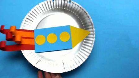 儿童手工系列, 卡通火箭贺卡的制作方法, 孩子们也能轻松学会!