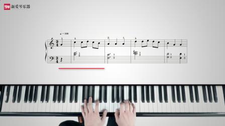 新爱琴流行钢琴公益课 第二季 《我们祝你圣诞快乐》讲解