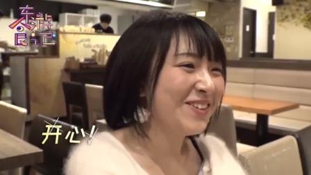 东食游记:在帅哥街吃着美食,小溪直呼真是开心!