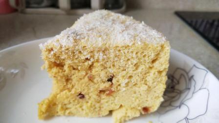 玉米面别再用来做馒头了, 教你做蓬松宣软的蛋糕, 不需要烤箱, 做法简单, 学会早餐就吃它了