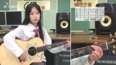 陈金吉他教学 第十七课 周杰伦《晴天》前奏 扫弦四阶及击弦技巧讲解