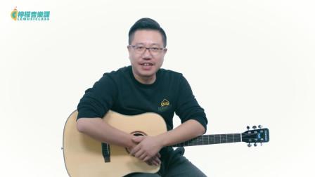 吉他弹唱教学圣诞结
