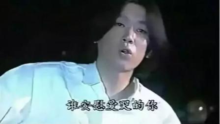 【MV】老狼__-同桌的你_