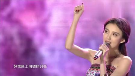 汪小敏翻唱经典民歌《在那遥远的地方》她人美歌甜为什么还不红呢